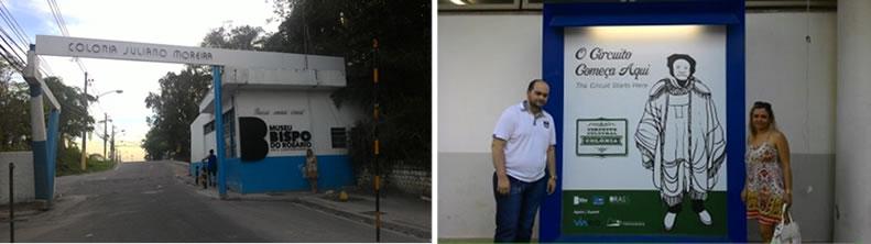 Imagens da entrada da Colônia Juliano Moreira e do Museu Bispo do Rosário em Jacarepaguá-RJ. Uma homenagem a um dos seus mais ilustres internos, Arthur Bispo do Rosário